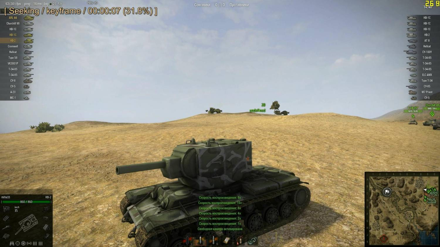 how to leave wot clan
